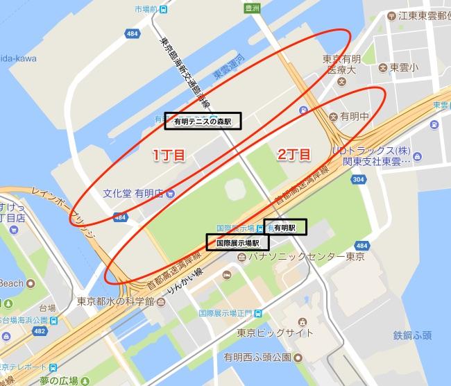 f:id:yusan09:20171116181241j:plain