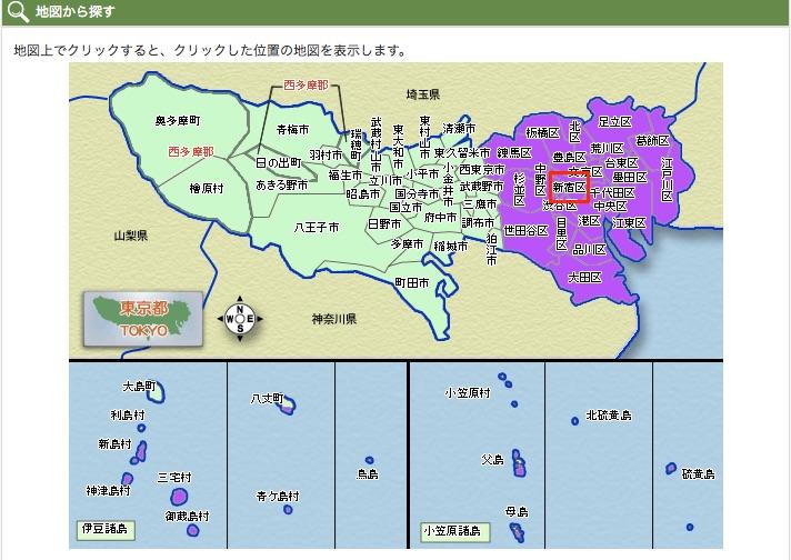 f:id:yusan09:20171208235757j:plain