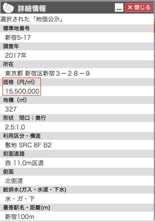 f:id:yusan09:20171209000726j:plain
