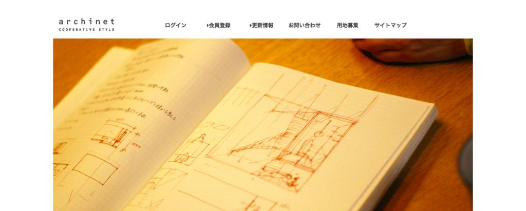 f:id:yusan09:20180124002501p:plain