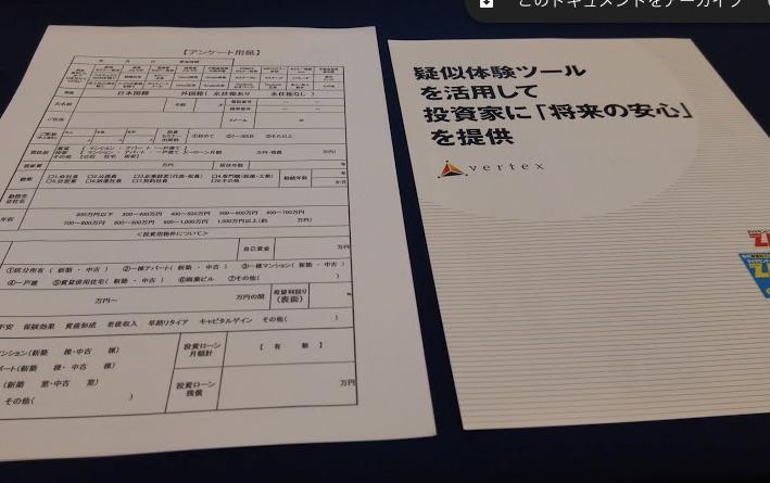 f:id:yusan09:20180126225758j:plain