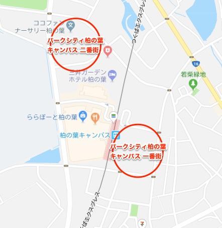 f:id:yusan09:20180301234136j:plain