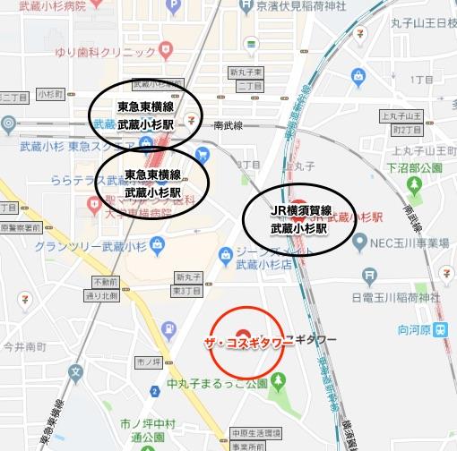 f:id:yusan09:20180314002806j:plain