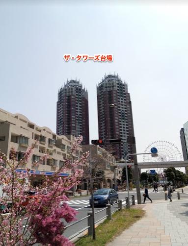 f:id:yusan09:20180402005610j:plain
