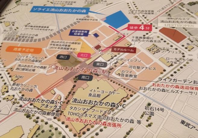 f:id:yusan09:20180527225009j:plain