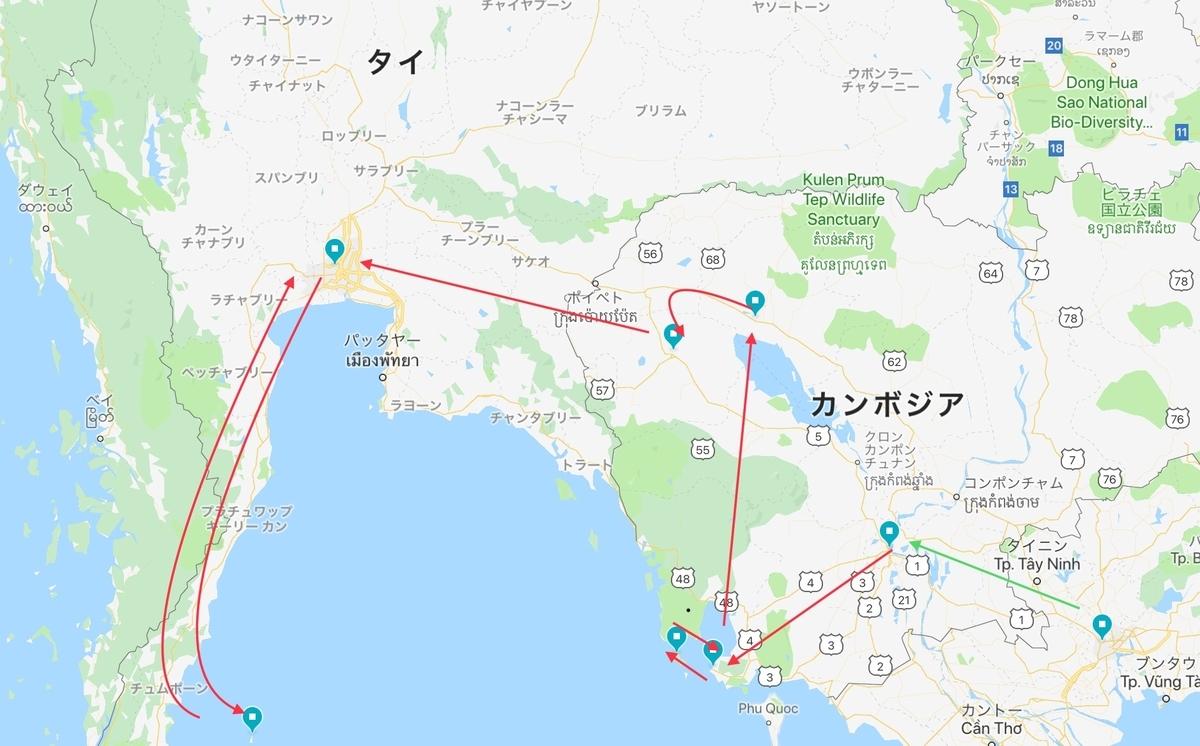 f:id:yusana7:20190521163819j:plain
