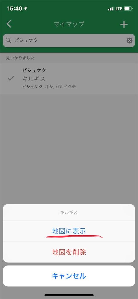 f:id:yusana7:20190608190430j:image