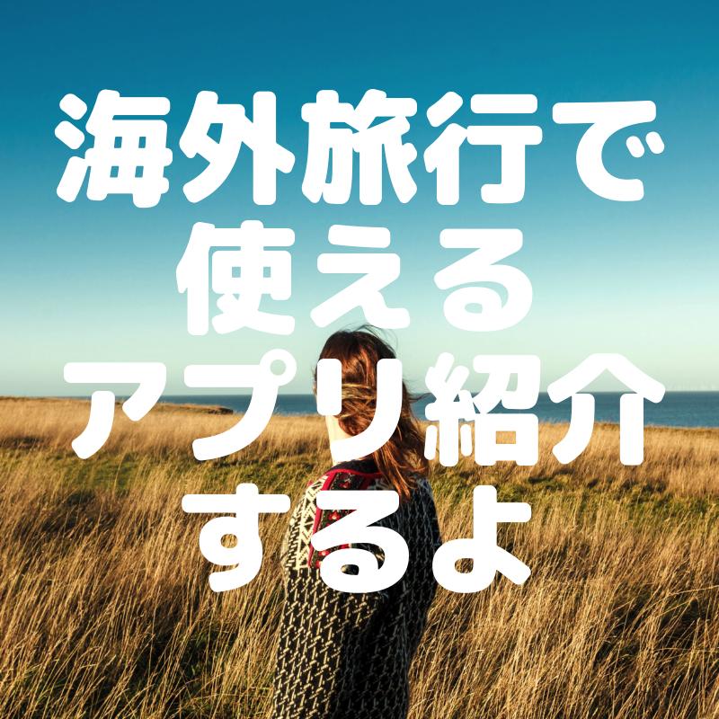f:id:yusana7:20190609105739p:plain