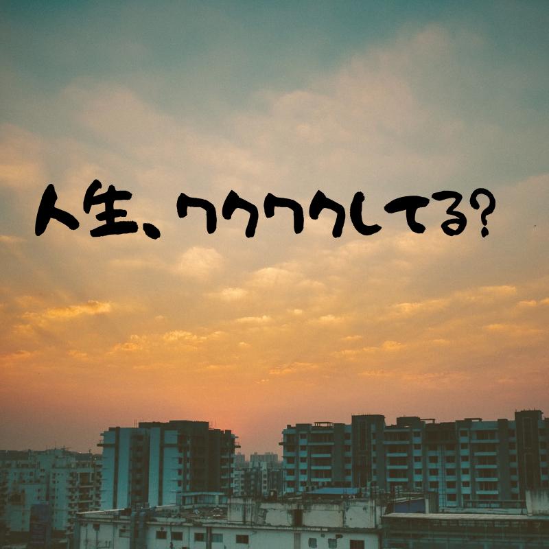 f:id:yusana7:20190610182937p:plain
