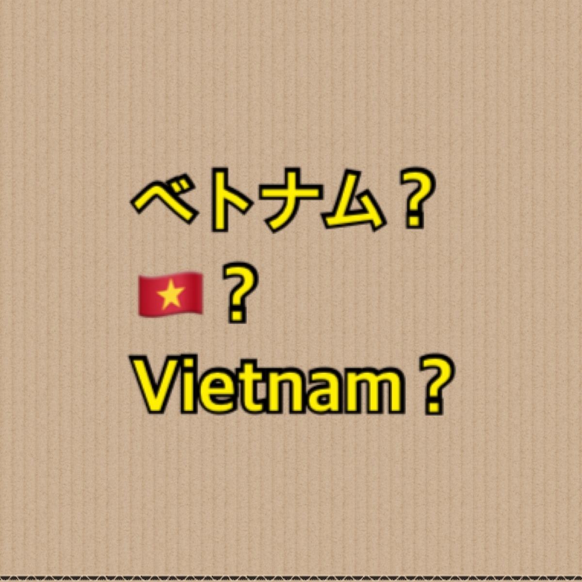 f:id:yusana7:20190620132742j:plain
