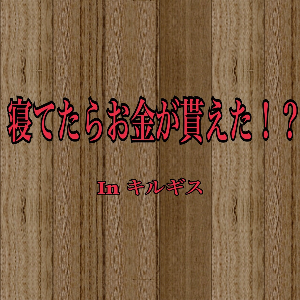 f:id:yusana7:20190623162909j:image