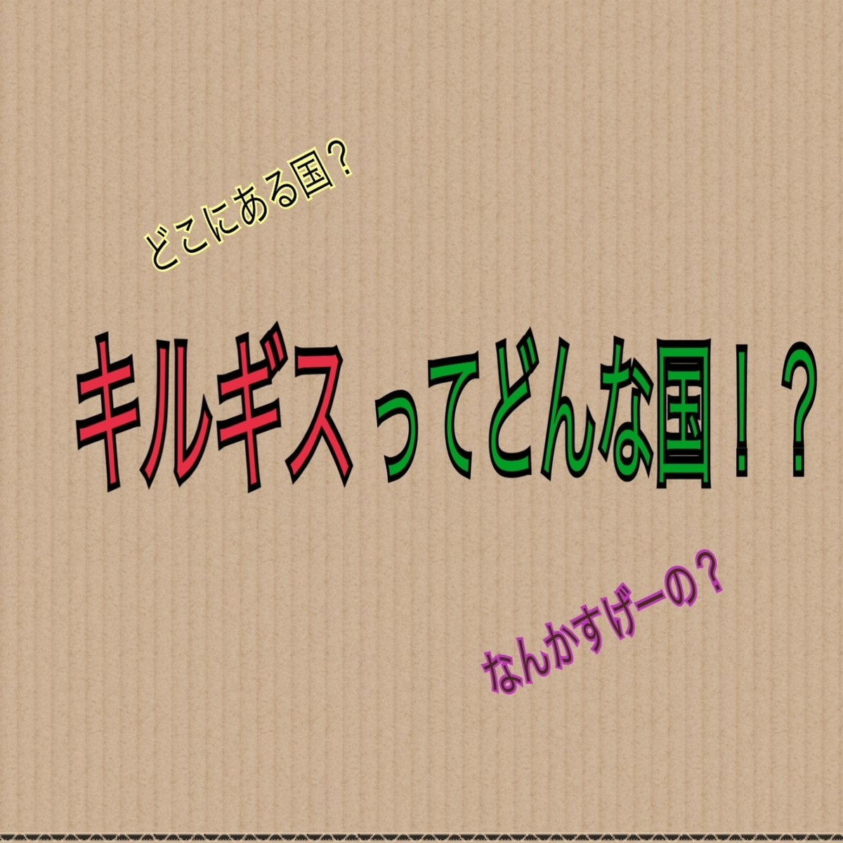 f:id:yusana7:20190629193124j:plain