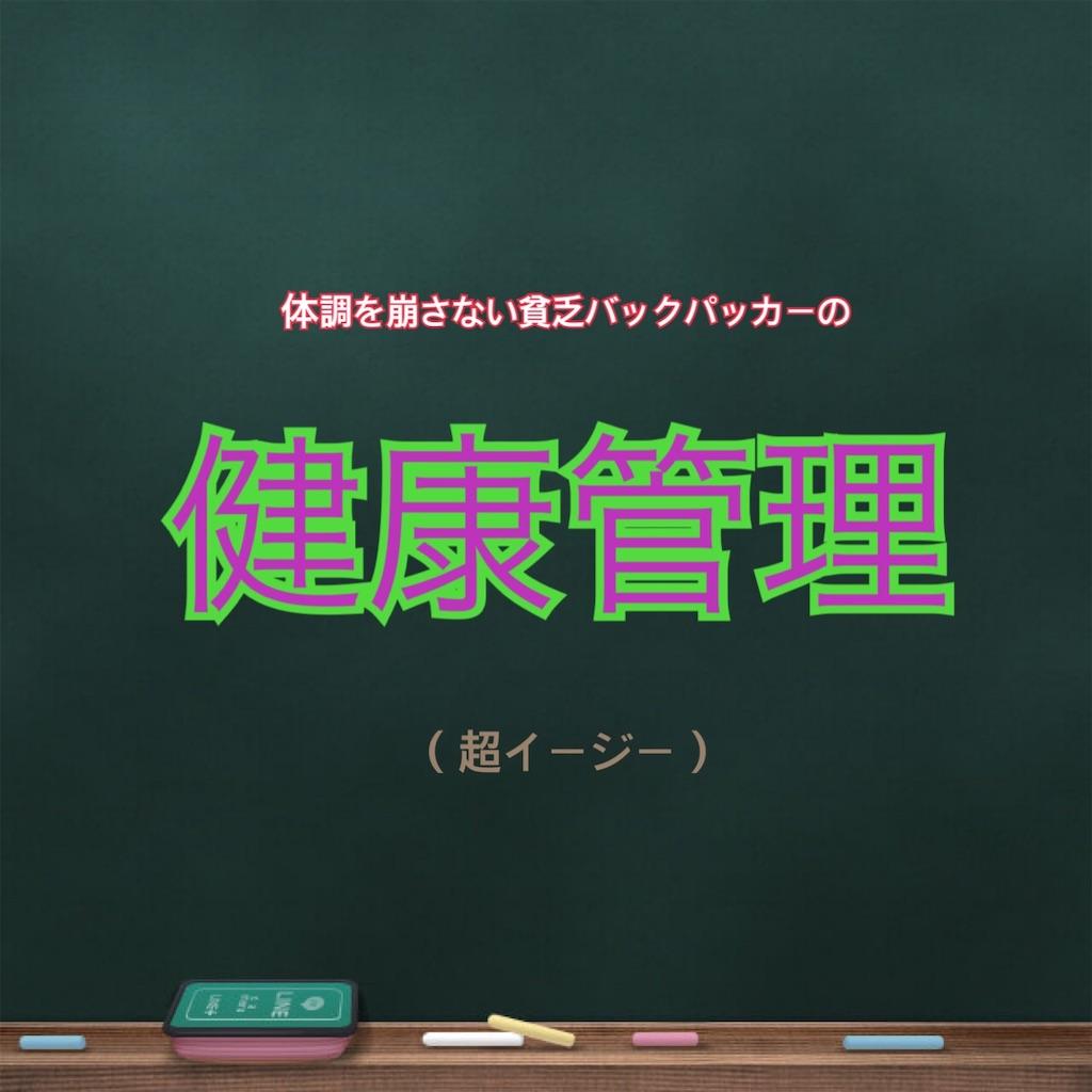 f:id:yusana7:20190703200422j:image