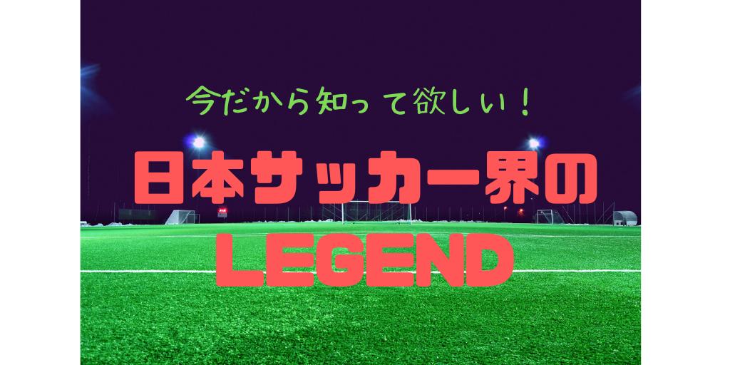 f:id:yusana7:20190722152711p:image