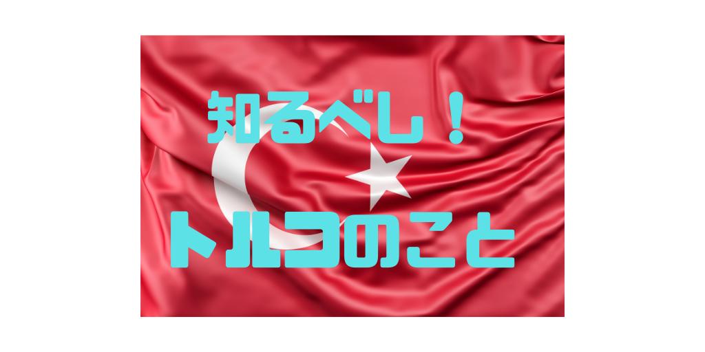 f:id:yusana7:20190822203701p:image