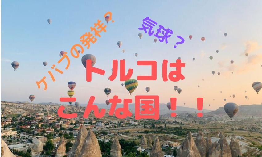 f:id:yusana7:20190923192409j:plain