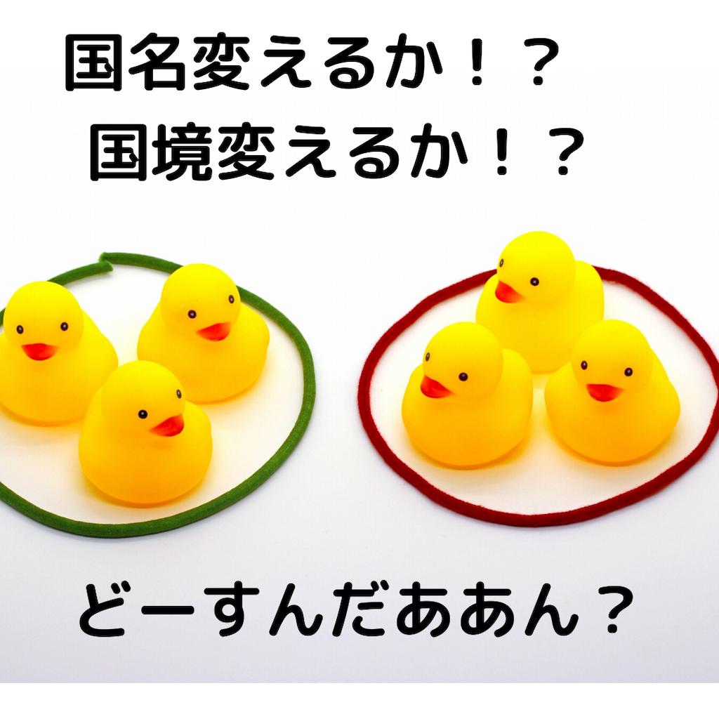 f:id:yusana7:20191029033459p:image