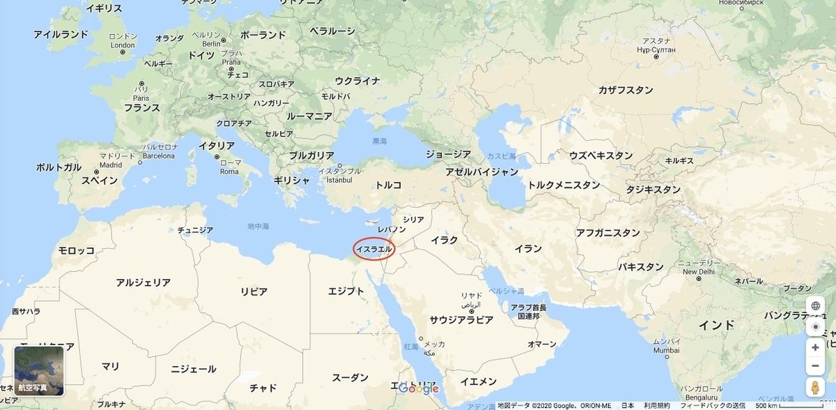 f:id:yusana7:20200121150620j:plain
