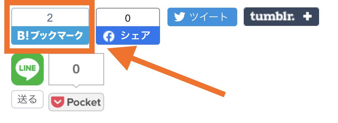 f:id:yusana7:20200225225743j:plain