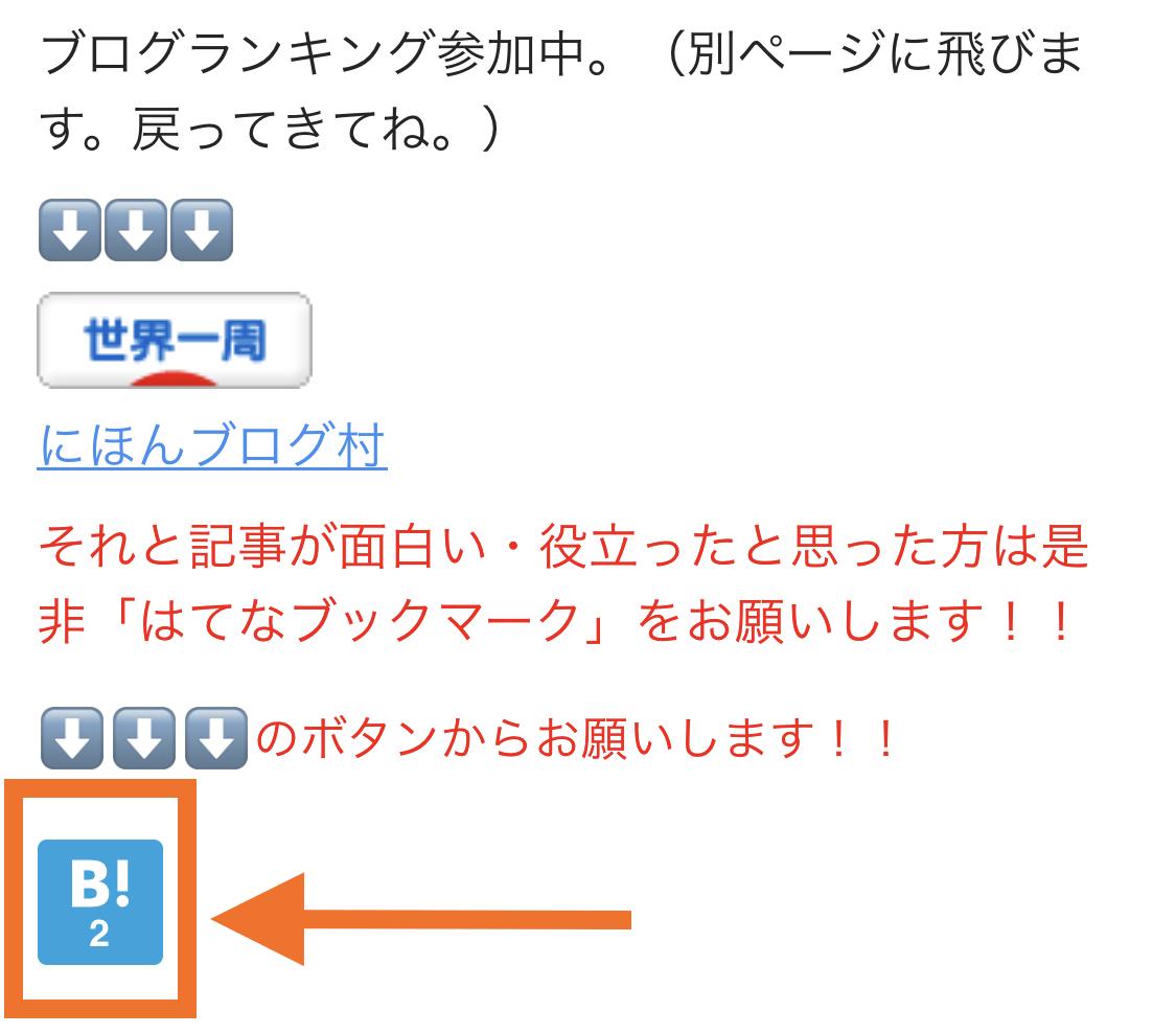 f:id:yusana7:20200225225802j:plain