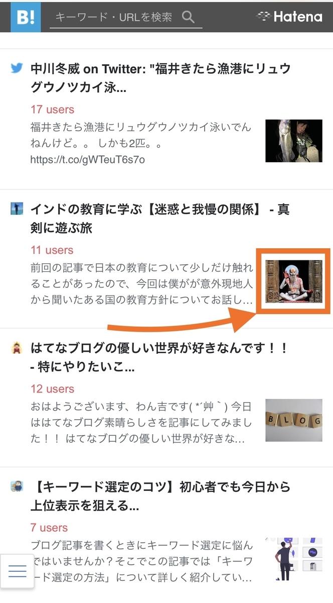 f:id:yusana7:20200225225924j:plain