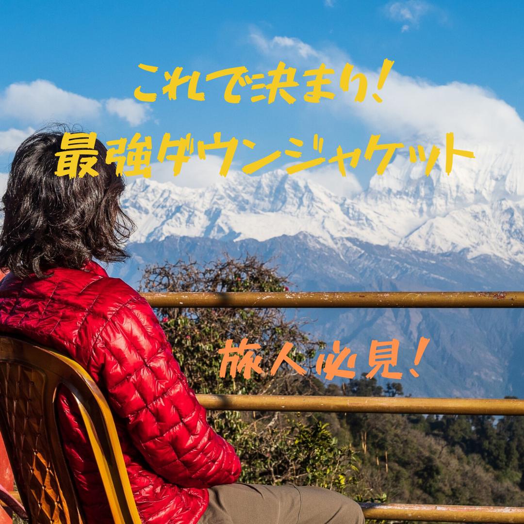 f:id:yusana7:20200227170746p:plain