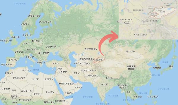 キルギス、観光、地図、治安
