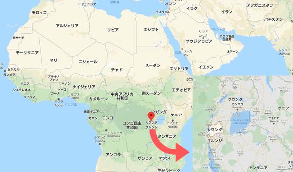 アフリカ中部の小国ルワンダ