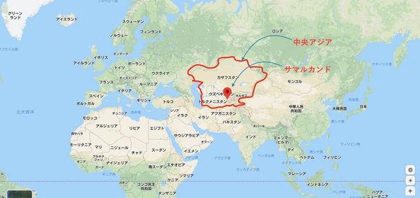 ウズベキスタンってどこ?