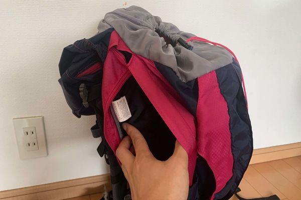 海外旅行用のバックパックは防犯対策ができるものを選びましょう