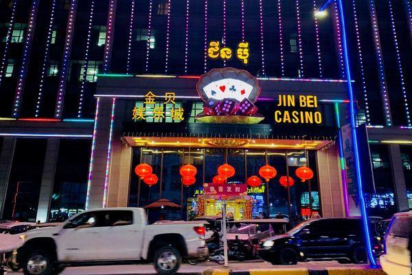 シアヌークビルのカジノ