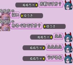 f:id:yusanoajisai:20200510074246p:plain