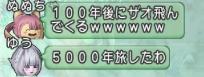 f:id:yusanoajisai:20200510074738p:plain