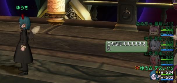 f:id:yusanoajisai:20200510074856p:plain