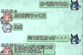 f:id:yusanoajisai:20200510075348p:plain