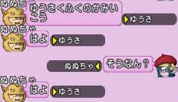 f:id:yusanoajisai:20200511072821p:plain