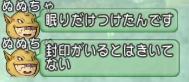 f:id:yusanoajisai:20200511074747p:plain