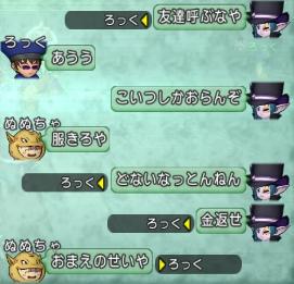 f:id:yusanoajisai:20200511075249p:plain