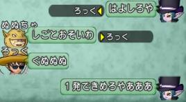 f:id:yusanoajisai:20200511075514p:plain