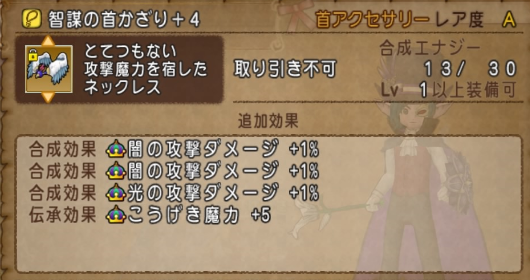f:id:yusanoajisai:20200511075847p:plain