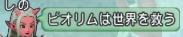 f:id:yusanoajisai:20200511081108p:plain
