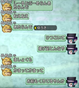 f:id:yusanoajisai:20200511081738p:plain