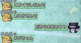 f:id:yusanoajisai:20200511081859p:plain