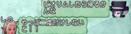 f:id:yusanoajisai:20200511082407p:plain