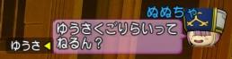 f:id:yusanoajisai:20200512075923p:plain