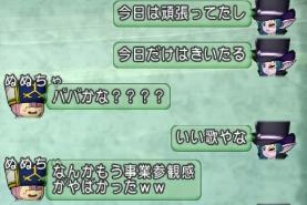 f:id:yusanoajisai:20200512080050p:plain