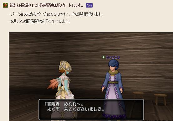 f:id:yusanoajisai:20200523165242p:plain