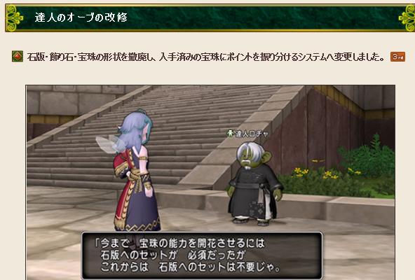 f:id:yusanoajisai:20200523165552p:plain