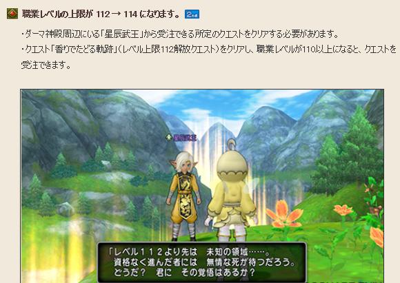 f:id:yusanoajisai:20200523165813p:plain