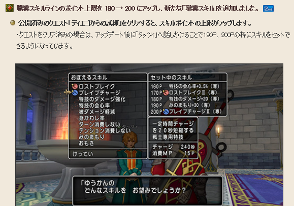 f:id:yusanoajisai:20200523165927p:plain